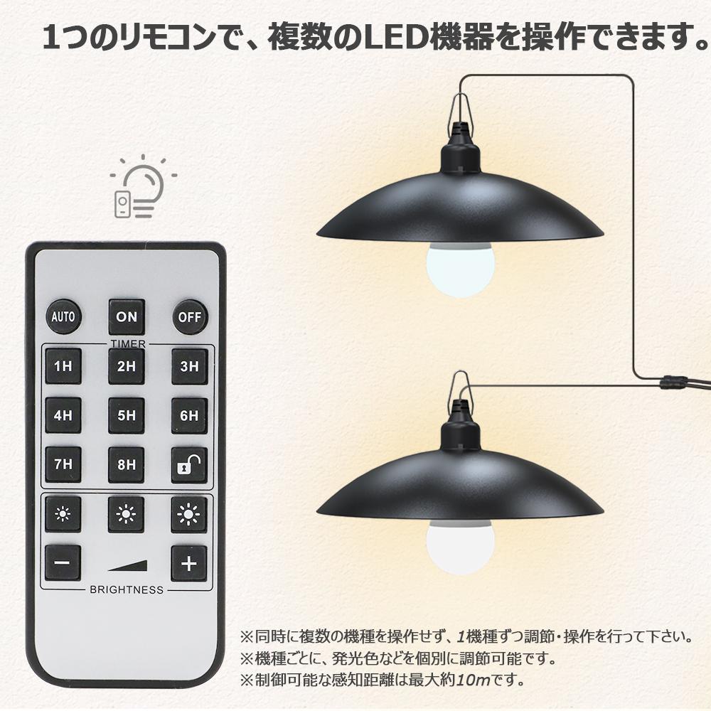 ソーラーライト 太陽発光 両灯 ソーラーパネル TYH-B2K