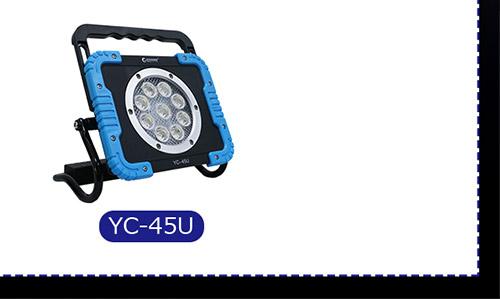 YC-45U