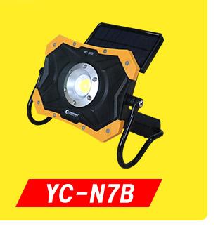 YC-N7B