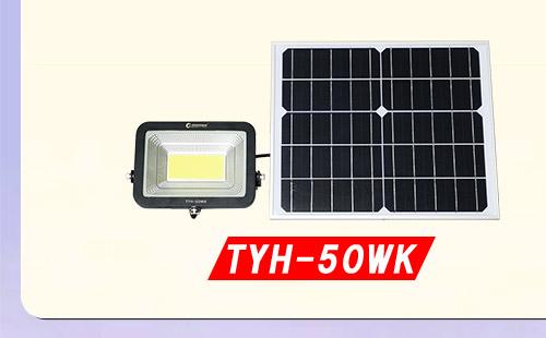 TYH-50WK