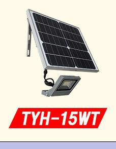 TYH-15WT