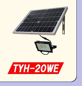 TYH-20WE