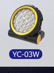 YC-05W