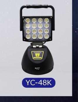 YC-48K