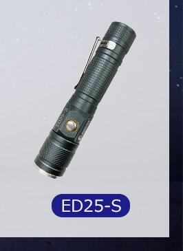 ED45-F