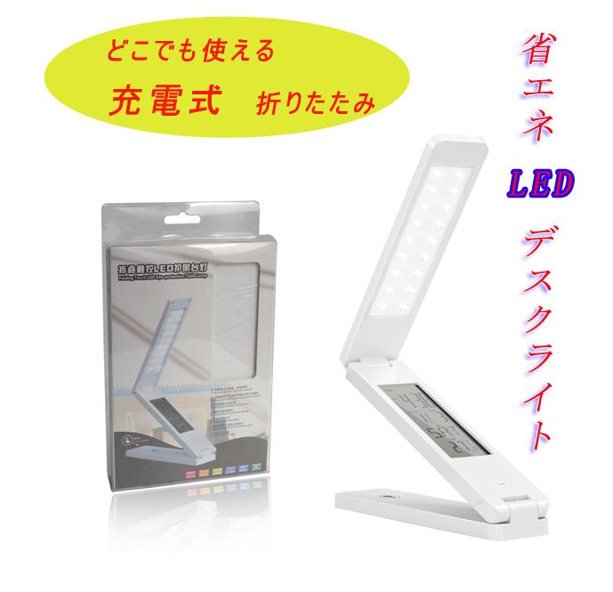 USB&AC 両対応