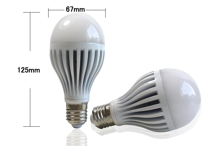 LED電球 E26 9W相当80W 880ルーメン