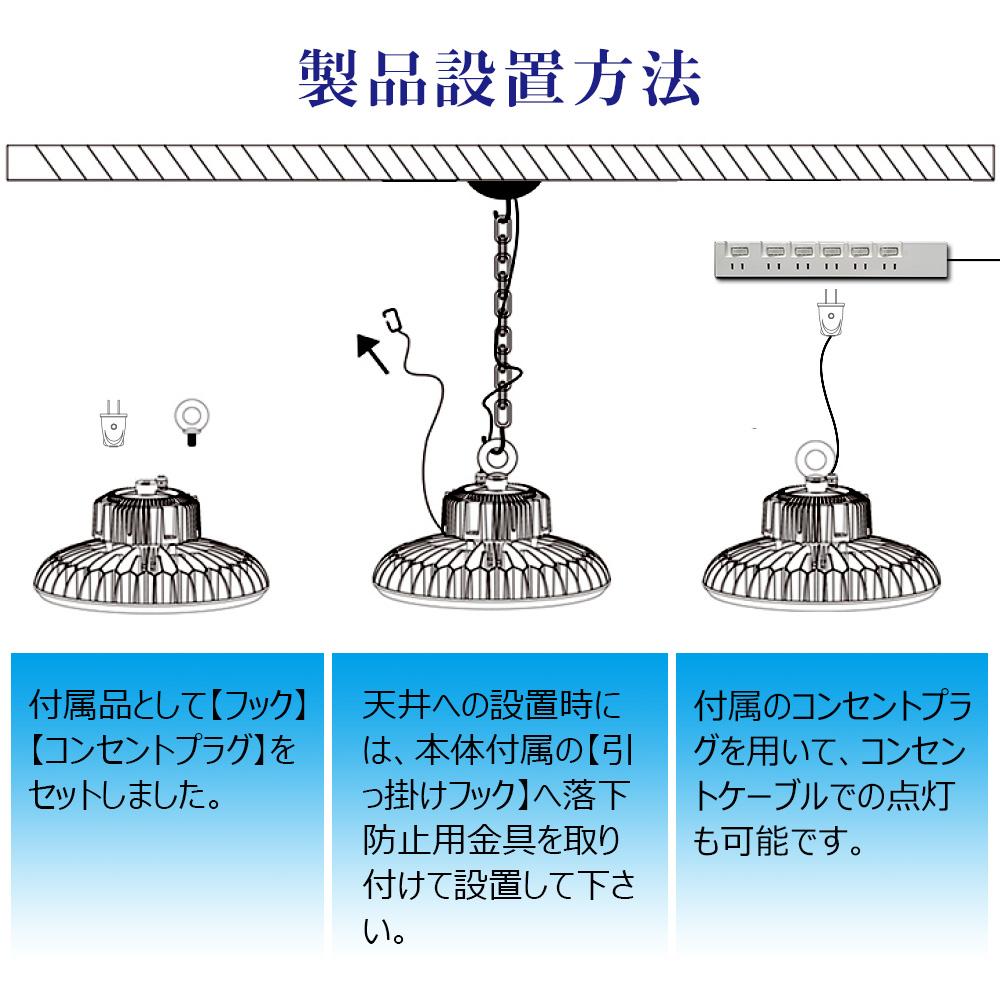 UFO型 LED 高天井灯 100W 13000lm 水銀灯400W相当 ペンダント ダウンライト 円盤型 落下防止用ワイヤ付き 工場 ホール 体育館