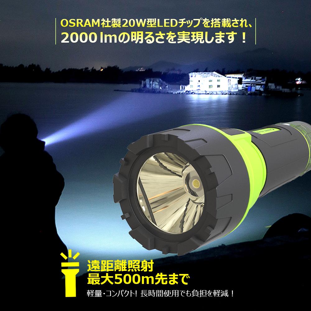LEDライト 懐中電灯 ハンディライト 昼光色 小型 軽量 強力 堅牢 ホイッスル付き アウトドア 登山 防災 応急 防災グッズ 防水 滑り止め 携帯便利