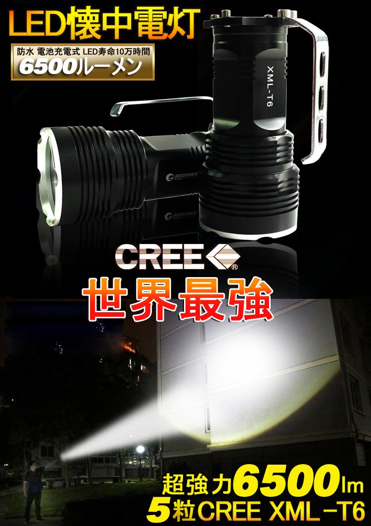 多用途 防災グッズ 鉱物用ライト 海上作業ライト
