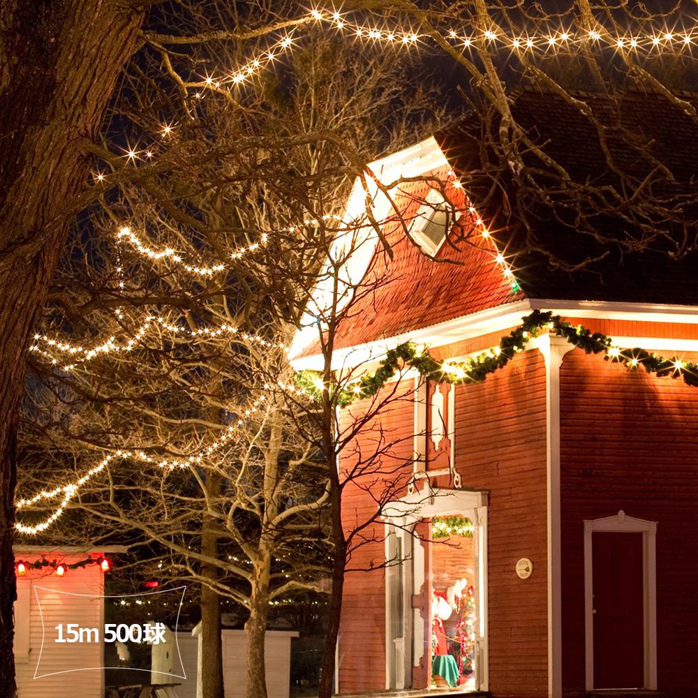 LED イルミネーション ライト 15m 250球 黄色/RGB クリスマス飾り 屋外 防水 メモリー機能搭載