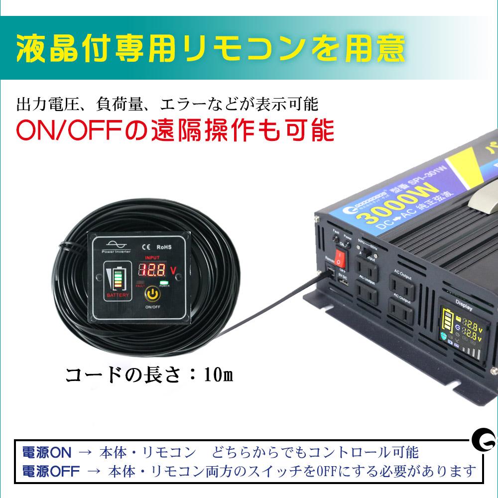 リモコン付き(10mコードあり)  遠隔制御も可能