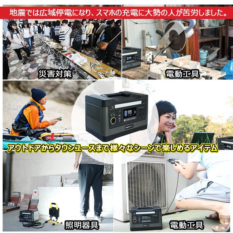充電式・コードレス:電源のないところでも安心に使える