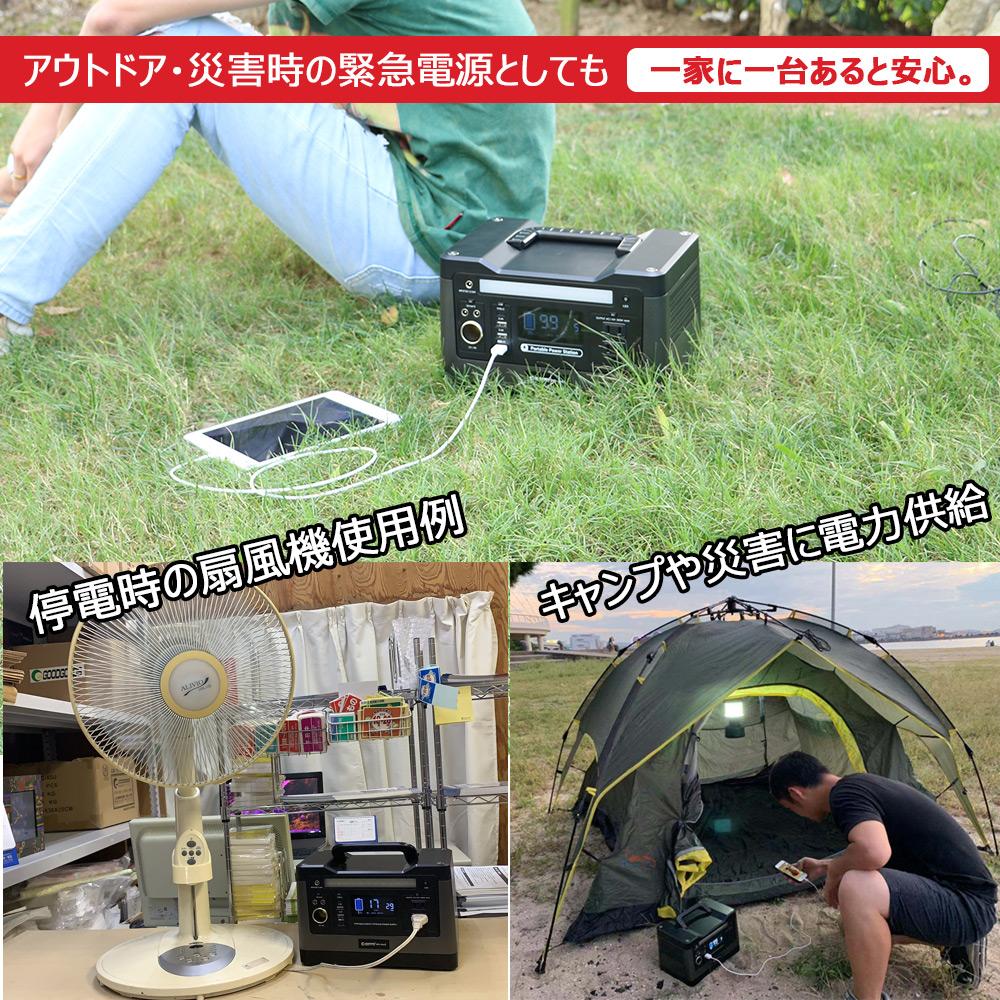 災害やキャンプなどに役立つ