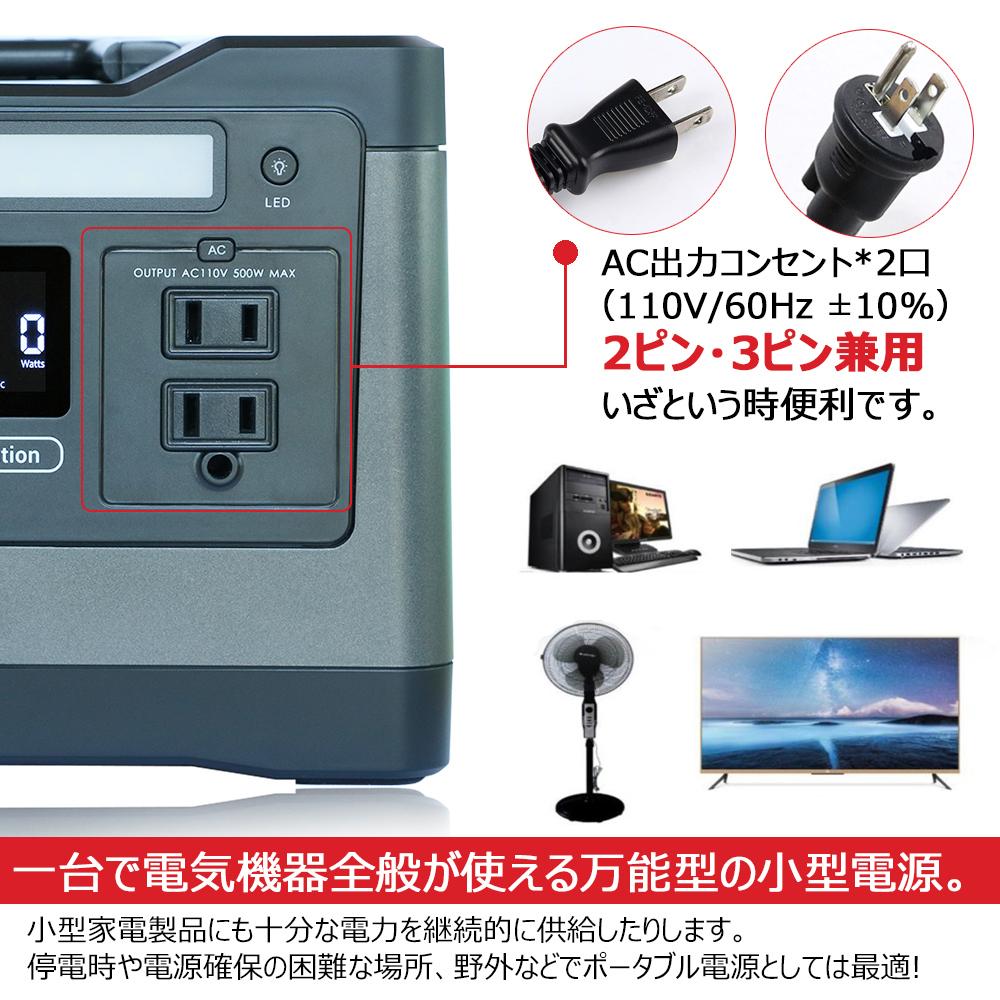 ポータブルバッテリー 非常用発電機 ポータブル発電機 ソーラー充電器