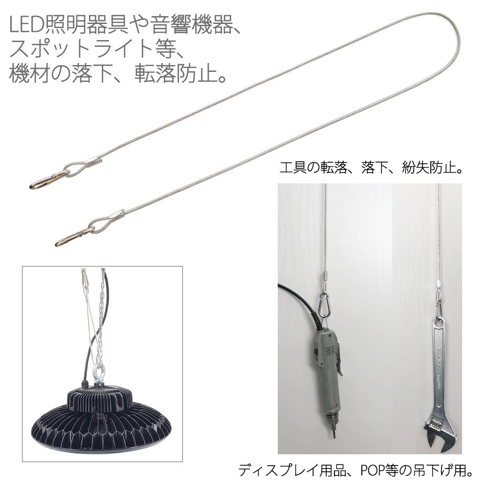 グッドグッズ DC5525-MC4変換ケーブル 防災グッズ