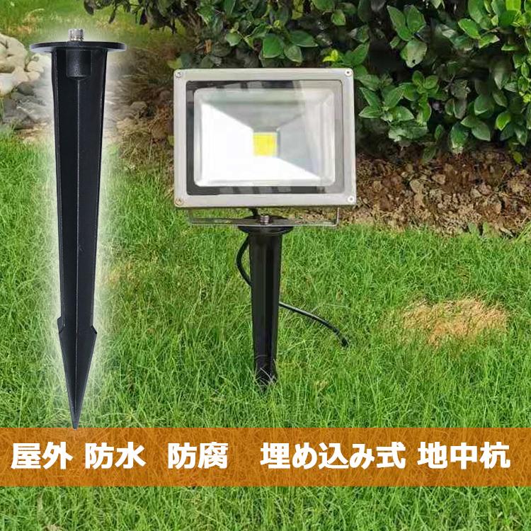 投光器用杭 ソーラーライト用 地盤固定用 固定ピン