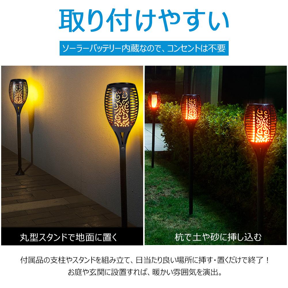 ソーラーライト 電気代0円 家計に優しい 自動点灯・消灯