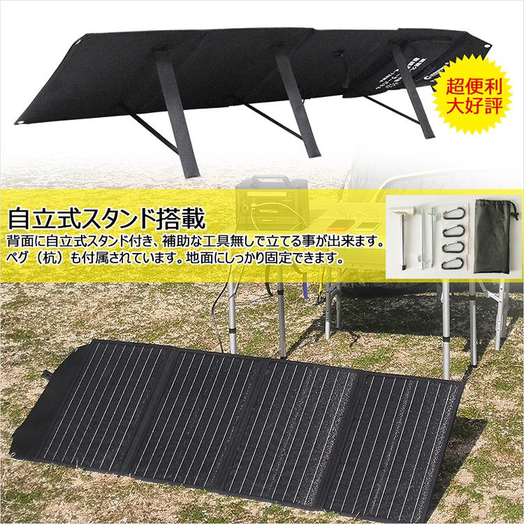 自立式スタンド搭載、太陽光に当たるところに向けて充電頂けます