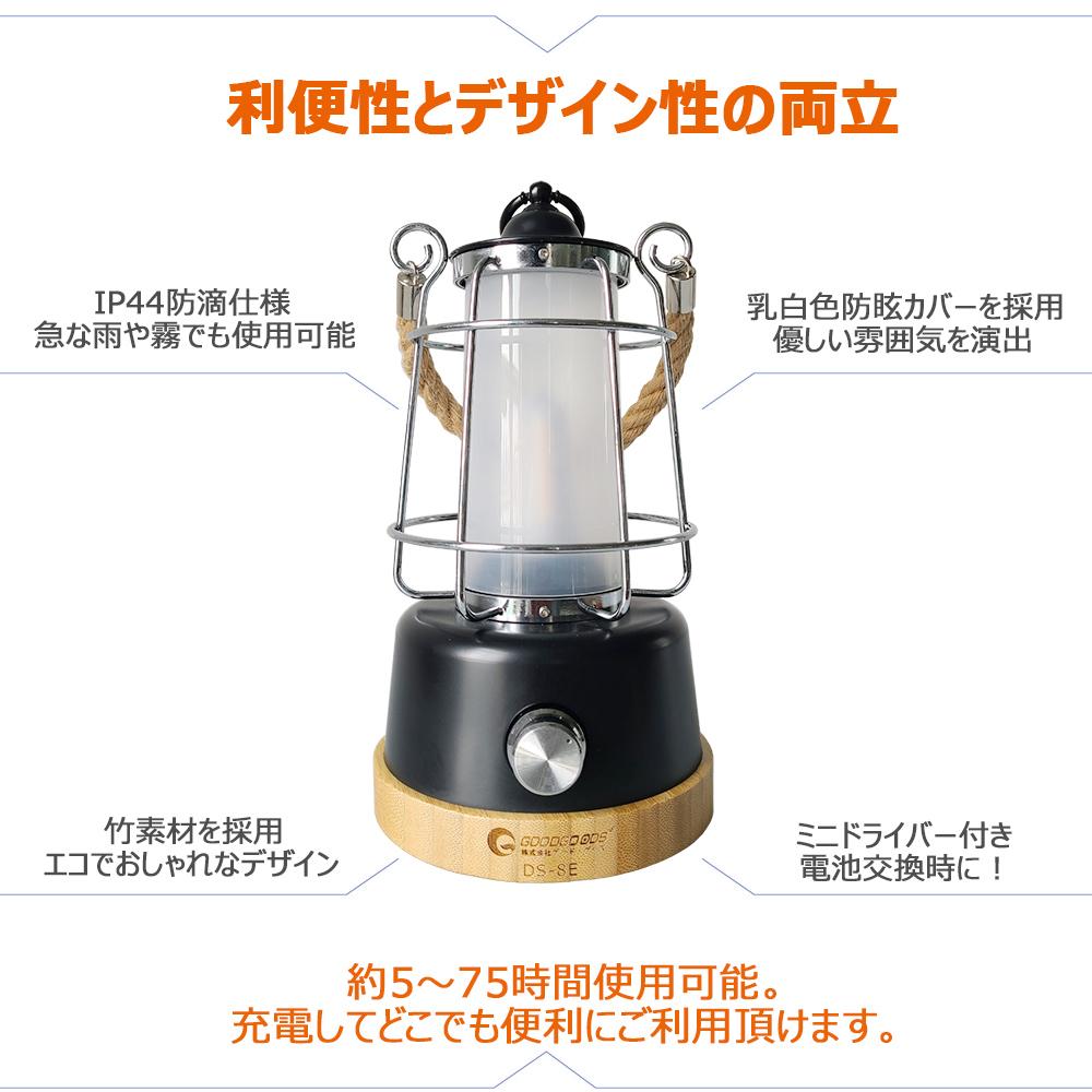 キャンプランタン LEDランタン 充電式 キャンピングライト USB充電式 ランタン 電池式 ランタン