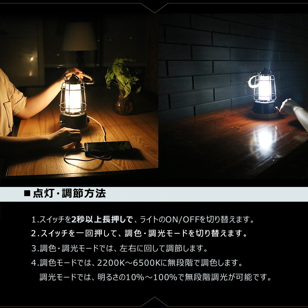 乾電池対応 移動式 多目的灯 間接照明 非常用