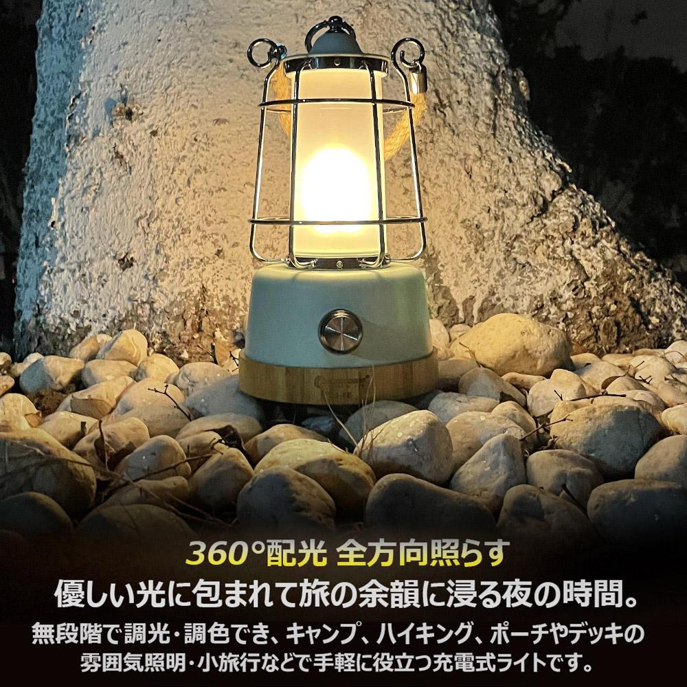 炭鉱用のカンテラをイメージした充電式ランタン