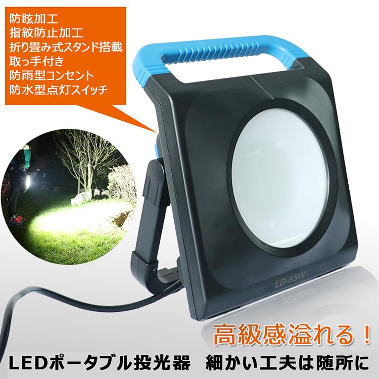 輝度の均一性が高いSMD型LEDチップ150粒を広面積・高密度に実装することにより