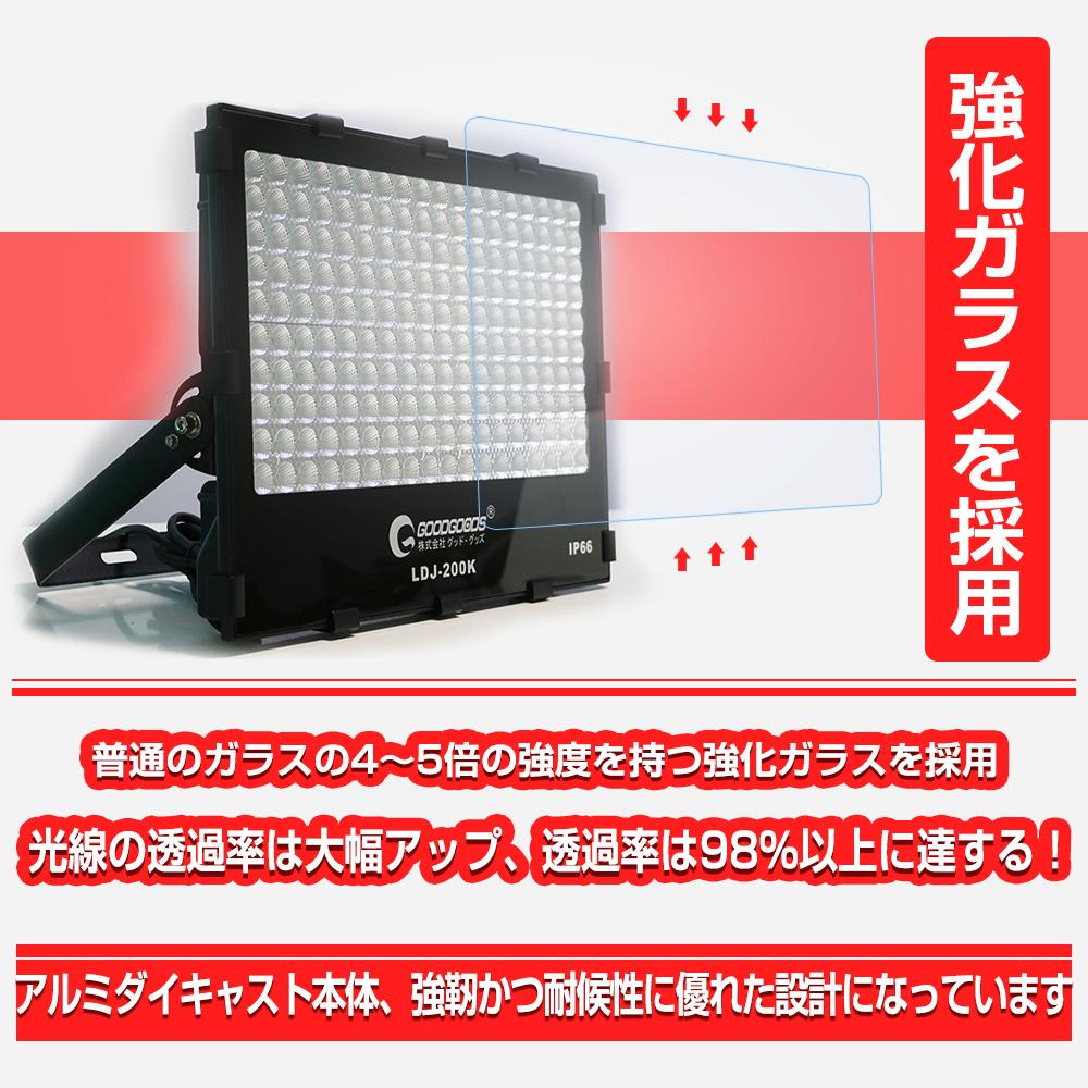 200w led投光器 スタンド 放熱フィン