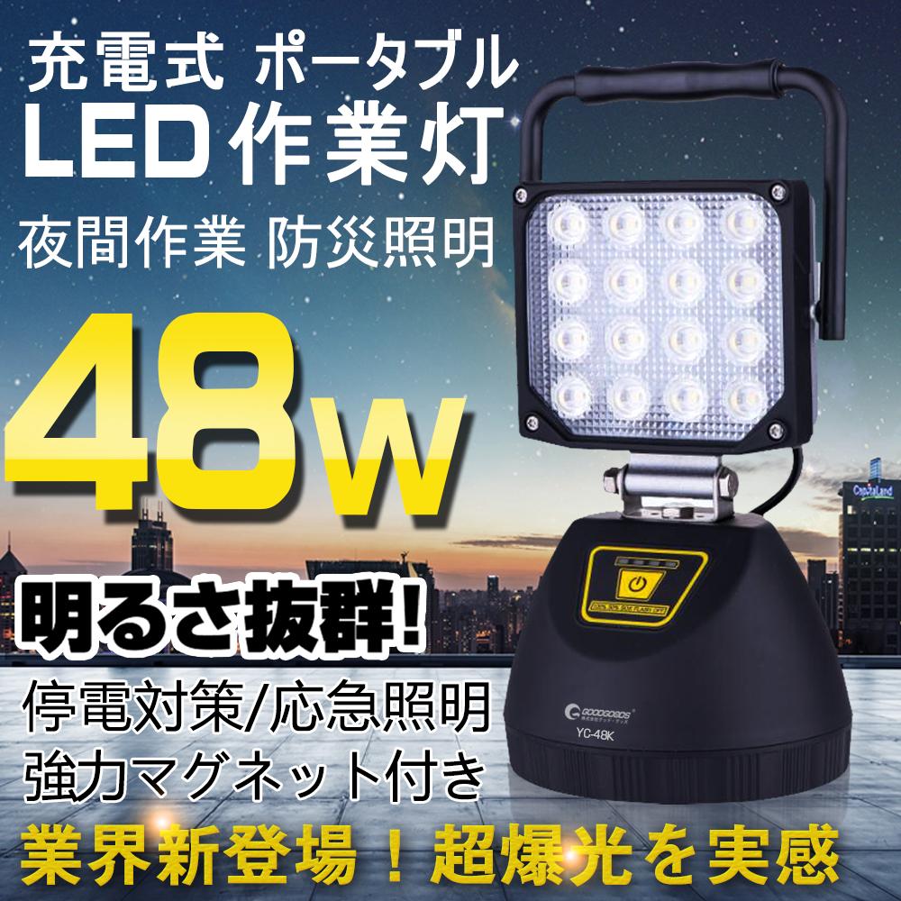 磁石 防水 LEDライト 応急ライト 防災用品 アウトドア 夜間作業 車整備