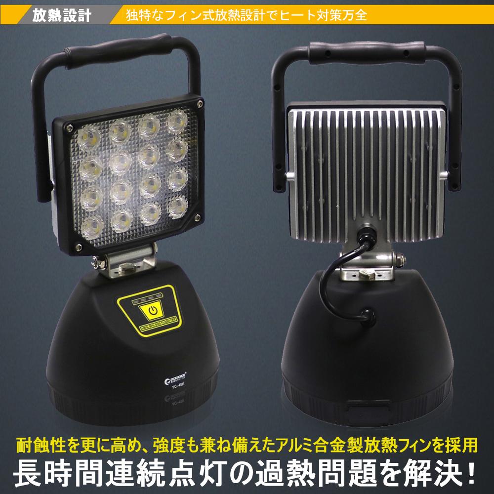 応急ライト 防災用品 アウトドア 夜間作業 車整備 充電式