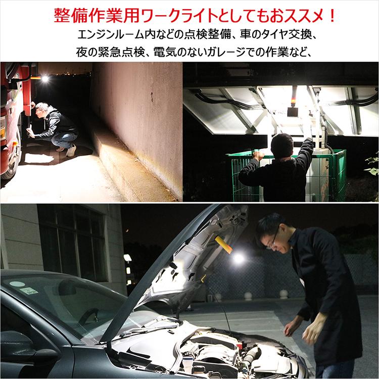 エンジンルーム内などの点検整備