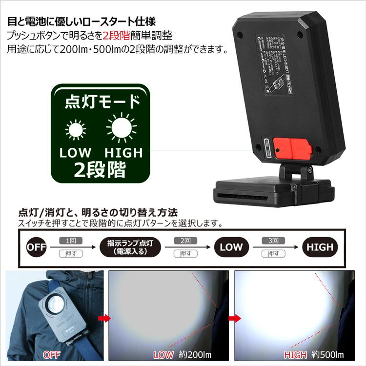 暗い方から2段階に明るくできるロースタートスイッチを採用しているので、目と電池に優しいです。