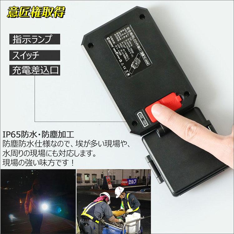 照度を抑え、長い点灯時間を確保。作業中の電池切れの心配を軽減します。