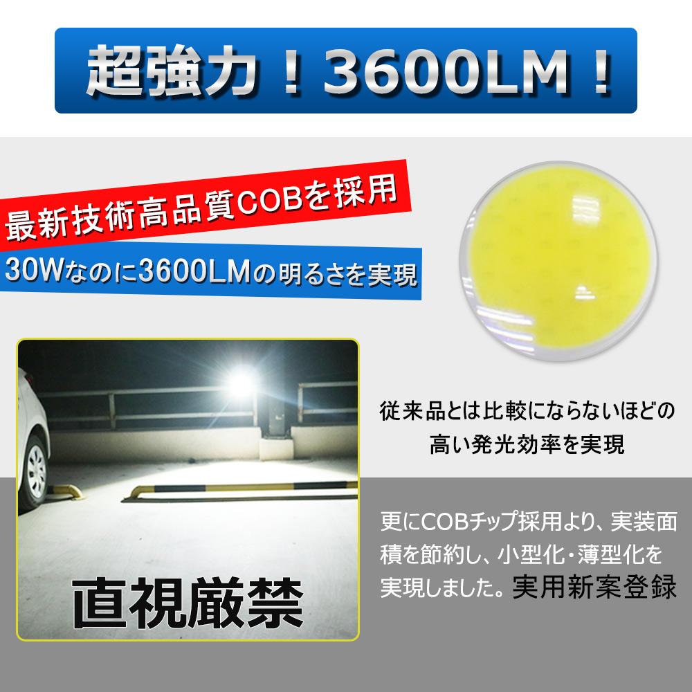 実用新案登録 充電式 LED 作業灯 N50磁石 4モード  30W  USBポート付  ポータブル投光器 工事用 夜釣り アウトドア用