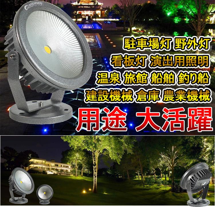 省エネに負けない改革 LED照明の進化