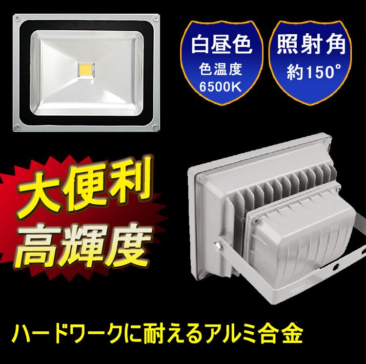 大便利 高輝度 照射度約150度