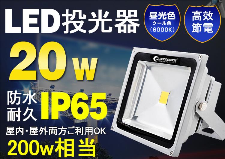 LD100の照射角度約130度 長寿命・省エネ 角度調節可能
