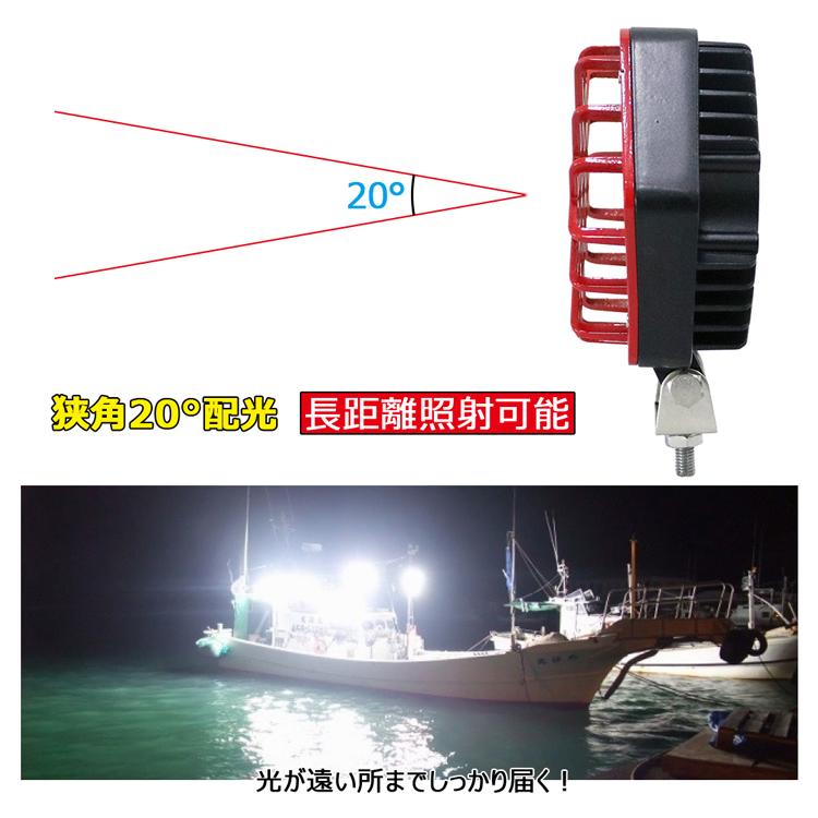 作業灯 防護カバー 32W LED作業ライト DC12V-DC24V 重機ライト 重機作業灯